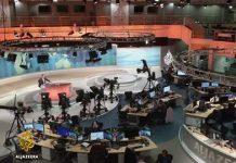 An Open Letter from Al Jazeera