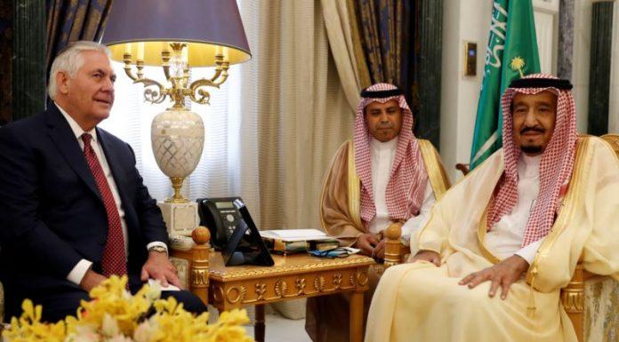 Tillerson Promotes Closer Iraq-Saudi Arabia Links