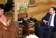 Lebanon 'Declaring War' on Saudi Arabia, Saudi Minister Says