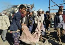Saudi-led air strike kills 29 Yemenis, decimates market