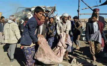 Saudi-led air strike kills 29 Yemenis, decimates market