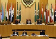 Arab League condemns US move as 'dangerous and unjust'