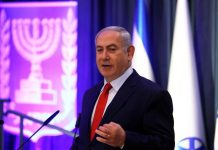 EU to Netanyahu: Jerusalem Must be Capital of Two States