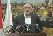 Hamas: US decision on Jerusalem is a war declaration