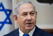 Netanyahu: OIC Jerusalem statement fails to impress us