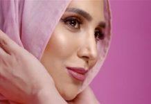 Amena Khan quits L'Oreal campaign after Israel backlash