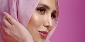 Amena Khan quits L'Oreal campaign after Israel backlash