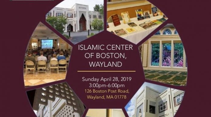 Islamic Center Of Boston In Wayland To Hold Open Mosque Day